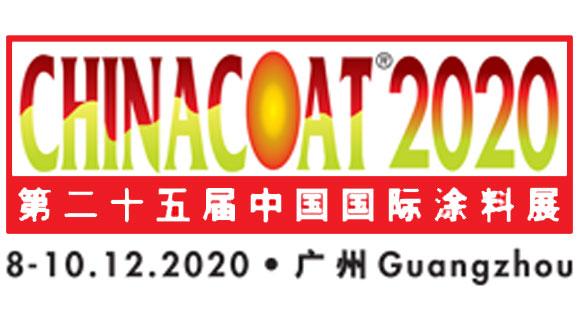 Logo ChinaCoat Shanghai
