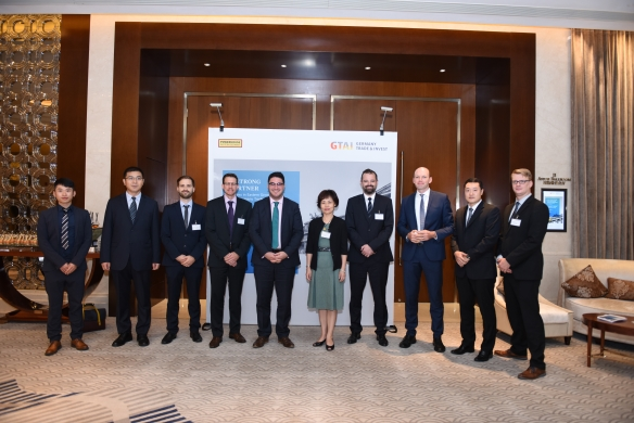 Shape the Future Together with 'Made in Germany', Investor Event Chengdu