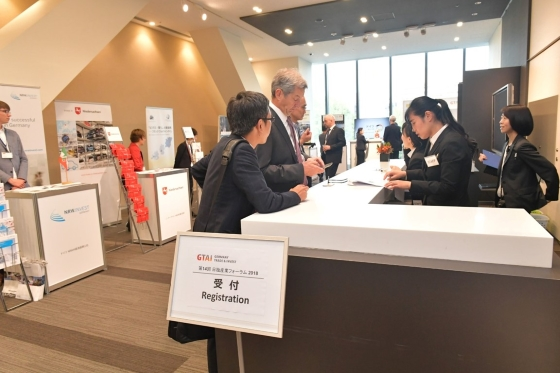 Reinventing the Automobile – Autonomous Driving in Germany, Tokyo