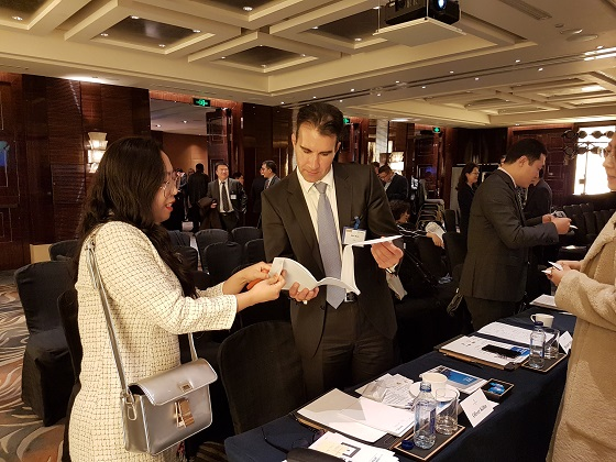 Investor Event Beijing, Shaping the Digital Future