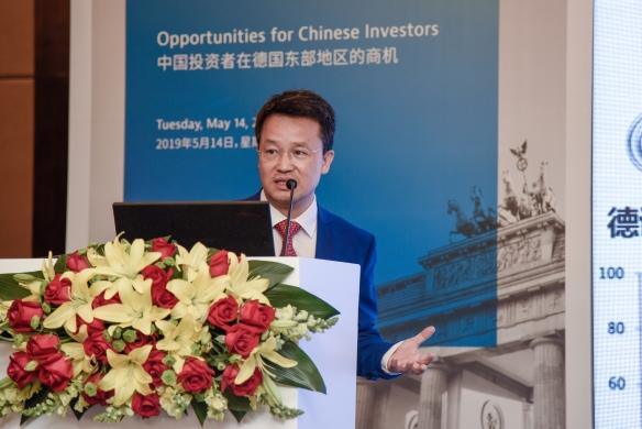 Investor Event Beijing, Developments in the German ICT Industry