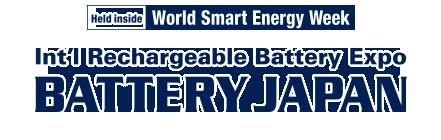 Logo Battery Japan
