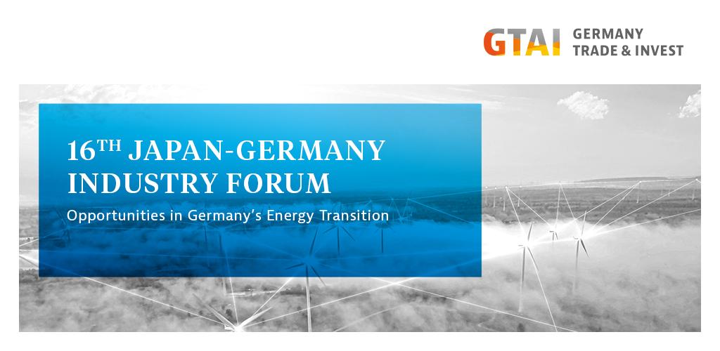 Key Visual: 16th Japan-Germany Industry Forum