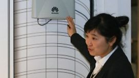 Showcase of Huawei' s Femtocell
